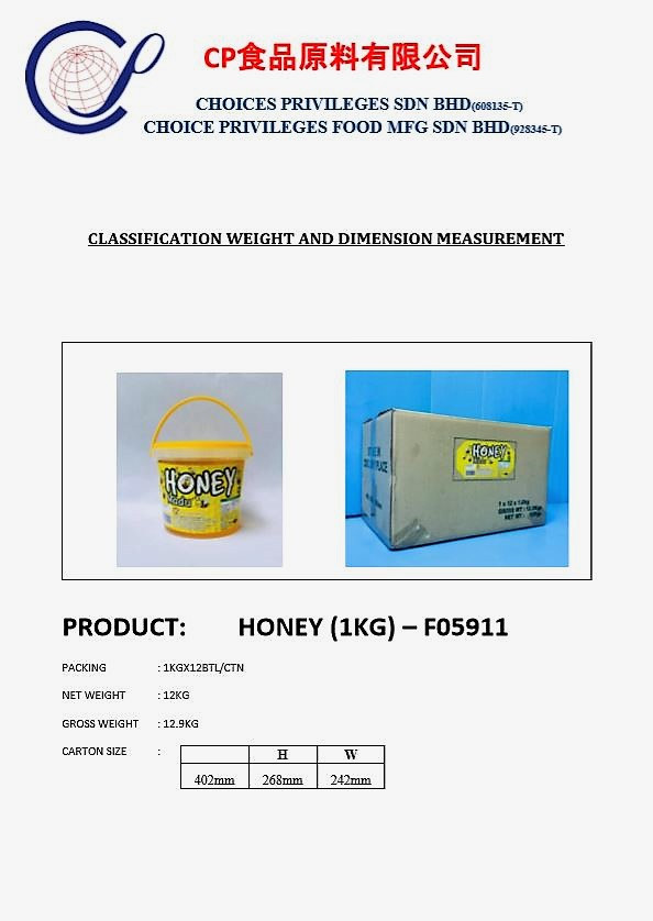 HONEY - 1KG